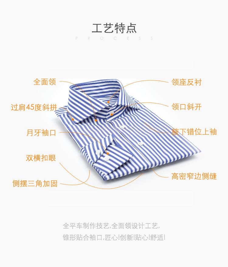 NHO2男装定制一字领绿色条纹衬衫